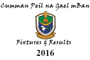Fixtures2016