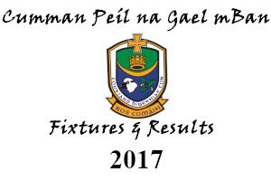 Fixtures2017
